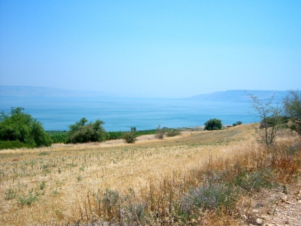 Galilee overlook