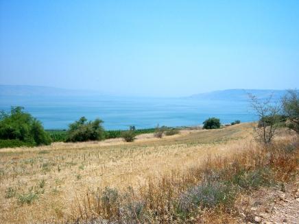 Galilee overlook