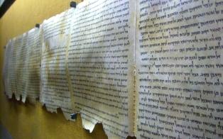 Replica Dead Sea Scrolls