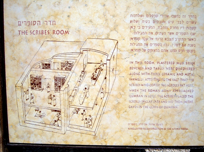 The Scribes' Room