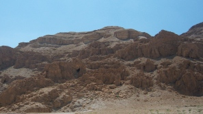 Mountains around Qumran