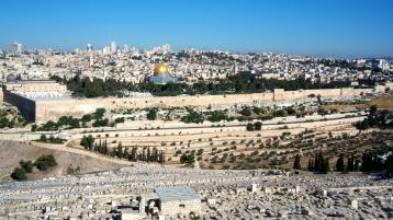 Jerusalem overlook