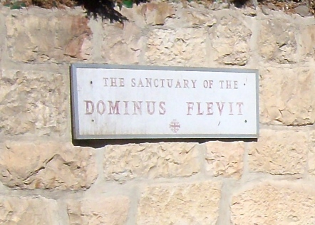 Dominus Flevit entrance