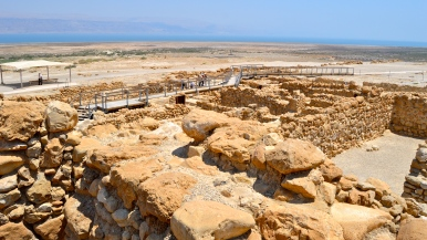 Qumran compound