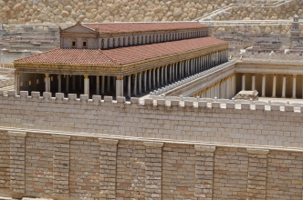 This is a model of the Royal Stoa, the offices and chambers on the Temple Mount that housed the financial and civic aspects of religious life.
