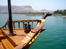 Arbel, over the bow