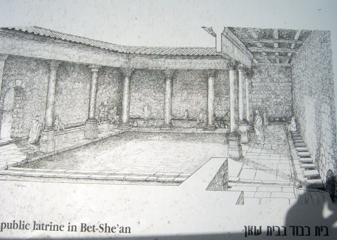 "Artist's illustration of Beit She'an ""public latrine"""