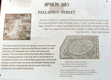 """""""This street, built on the Roman foundations, was one of the more elegant boulevards in Byzantine Beit She'an (fourth to sixth centuries). The sidewalks were roofed, and paved with mosaics. The excavators named the street after Palladius, a fourth-century governor of the city, who is mentioned in an inscription found in one of the mosaic pavements. In the sixth century, a semicircular structure was installed midway along Palladius Street. It apparently served as one of the city's commercial and cultural focal points."""""""